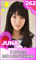 oshima_jyuna_prof.jpg
