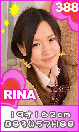 rina3