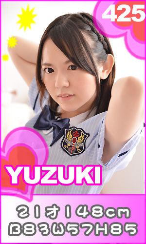 yuzu2