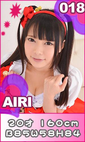 airip